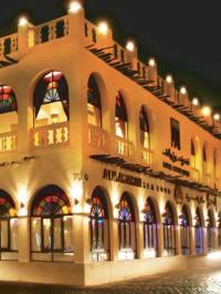 Hotel Souq Waqif Doha